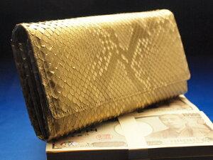 本物の錦蛇を利用した、超高級財布。年収1000万を狙うならこの財布。金運アップ・開運財布専門...