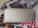 金運アップ・開運財布専門店 「財布屋」 日本の財布職人が作る開運の財布 シンプル開運財布シャンパンゴールドレジさっとの商品画像