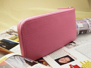 棚から牡丹餅、ピンクの財布は開運力に即効性がございます。持った瞬間に、開運した人が続出し...