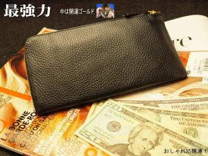クロはお金をため込み、ゴールドはお金を引き寄せると言われています。使いやすい財布ならこれ...