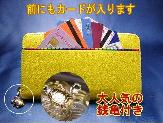 彌補工匠用錢 '貨物裁縫' 運氣好運氣和好運氣的錢包店錢包錢包魅力黃色錢包國王錢包店
