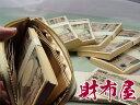 金運アップ・開運財布専門店 「財布屋」 日本の財布職人が作る開運の財布 開運キーホルダー お札の元の商品画像