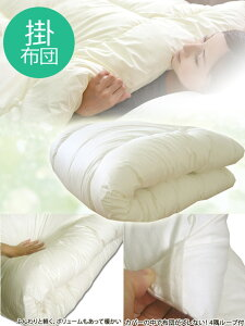 無地/布団6点セット/シングルサイズ/防ダニ・抗菌防臭加工