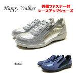 【お買い得セール】ハッピーウォーカーHappyWalkerレディース靴軽量タウンスニーカーHWL-E6627幅3E着脱便利外側ファスナー付ポルトガル製大塚製靴オーツカ