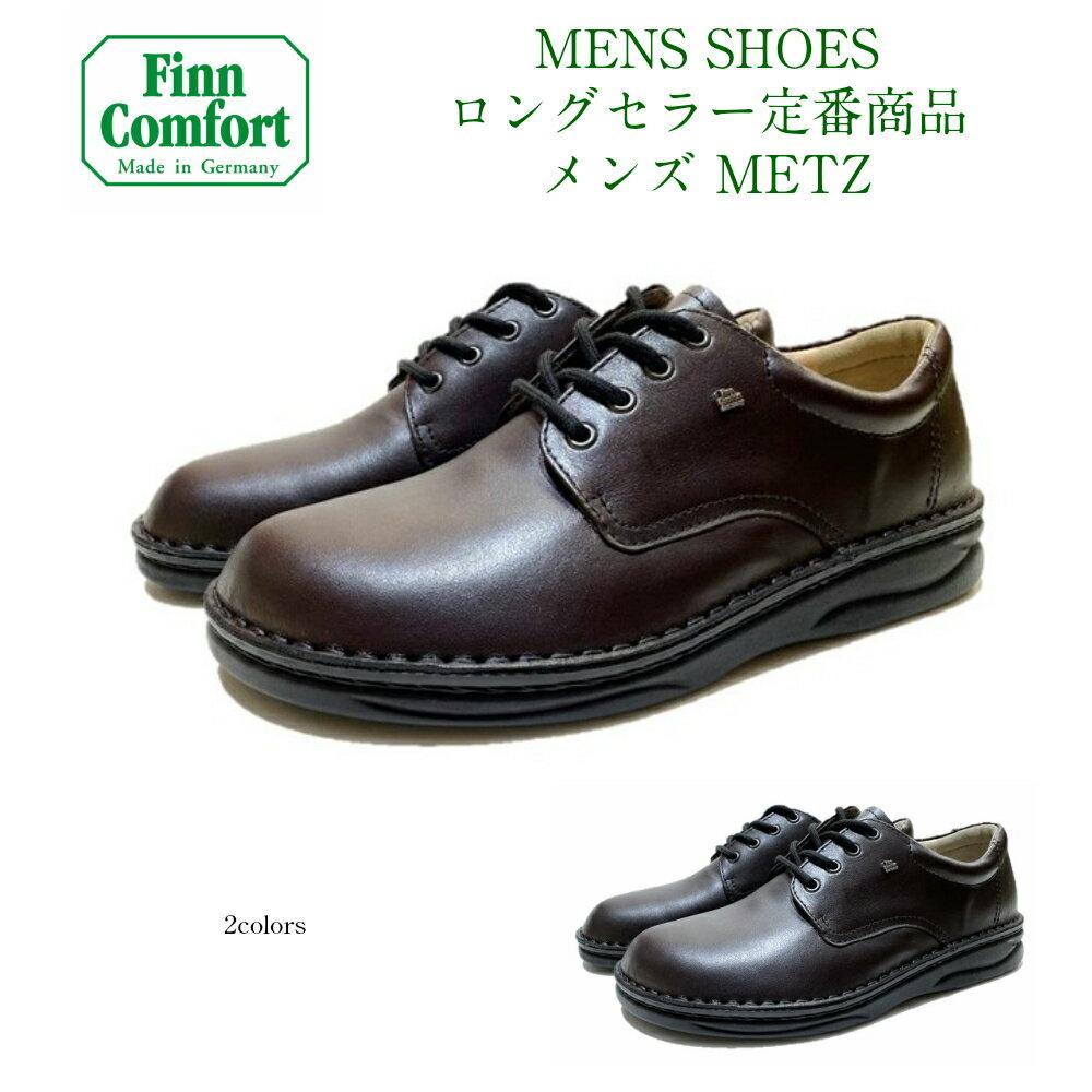 メンズ靴, ビジネスシューズ Finn Comfort) 1100 (METZ)