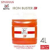 スパシャンドクターケアコレアイアンバスター34L4L大容量でお得500ml8本分がこの価格2倍希釈強力な鉄粉除去剤IRONBUSTERSPASHANDr.ケアコレ