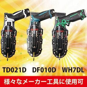 【牛革黒染めの職人様向け】ベストツール PS-619ペン型充電ドライバケース
