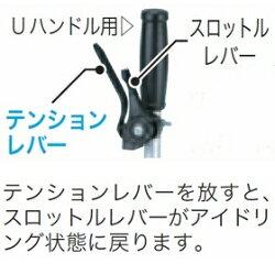 【在庫あります】マキタMEM427RNT軽量4ストローク背負式エンジン刈払機排気量24.5ml刈刃径230mmループハンドルタイプ