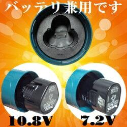 【在庫あり、即日発送可】マキタML1027.2V/10.8Vバッテリ兼用充電式オールインワンLEDランタン(懐中電灯)本体のみ