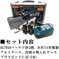 マキタTD021DS/TD021DSW7.2V充電式ペンインパクトドライバセット【期間限定予備バッテリ+1個付スペシャルバージョン!】カラー:青/白