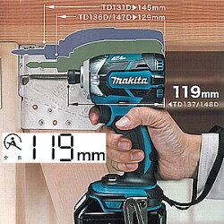 【在庫あり、即日発送可】マキタTD137DZシリーズ14.4V充電式防滴防じんブラシレスインパクトドライバーAPT(アプト)本体のみ選べる5色