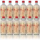 2ケース 国菊有機米あまざけ(甘酒)ノンアルコール500ml×12本×2ケース 篠崎(福岡)