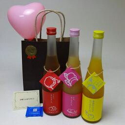 父の日果物梅酒3本セット りんご梅酒 ゆず梅酒 もも梅酒 (福岡県)合計500ml×3本 メッセージカード ハート風船 ミニチョコ付き