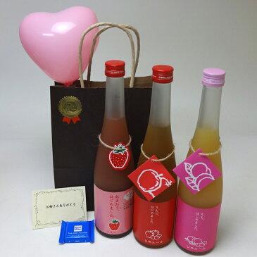贈り物ギフト 果物梅酒3本セット りんご梅酒 あまおう梅酒 もも梅酒 (福岡県)合計500ml×3本 メッセージカード ハート風船 ミニチョコ付き
