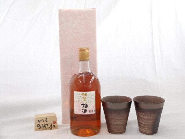 日本酒・焼酎, 梅酒  ( ) 720ml)