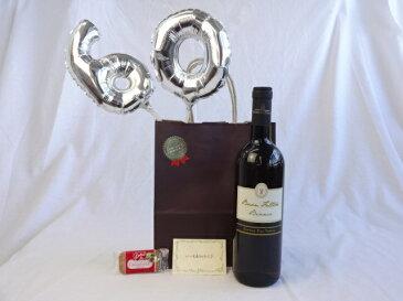 還暦シルバーバルーン60贈り物セット ワイン ブォン・ファットーレ・ビアンコ白  750ml(イタリア) メッセージカード付