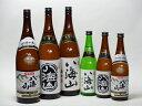 八海山スペシャル6本セット(純米吟醸酒1800ml720ml 吟醸酒1800ml720ml 本醸造1800ml720ml)1800ml×3本 720ml×3本