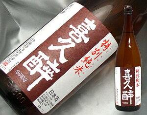 スッキリとした口当たり喜久酔 特別純米 1800ml