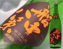 【高知県】船中八策 純米吟醸 1800ml 【坂本龍馬にちなんだ逸品】