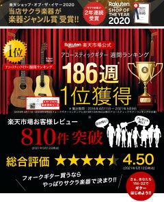 ミニギターS.YairiコンパクトアコースティックギターYM-02