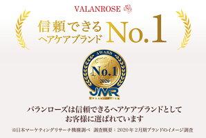 バランローズクリームシャンプー(VALANROSECreamshampoo200g×2シャンプークリームシャンプー髪ヘアケア)