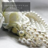 真珠ネックレス7mm42cm卒業式入学式冠婚葬祭フォーマルパールホワイトorブラック