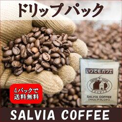 いつでもカフェ【5パック入り】