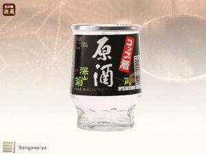 【飛騨高山】原酒 深山菊ワンカップ 180ml