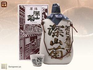 【飛騨高山】原酒 深山菊 壁掛徳利 720ml
