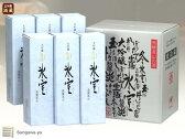 【飛騨高山】大吟醸生酒 氷室 720ml×6本(要冷蔵)