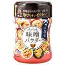 神州一味噌 パパッと味噌パウダー 120g - 食品のネットスーパー・さんきん