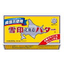 食品のネットスーパー・さんきんで買える「雪印 北海道バター 食塩不使用 200g」の画像です。価格は605円になります。