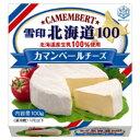 雪印 北海道100 カマンベールチーズ 100g