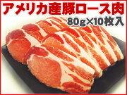 アメリカ ステーキ