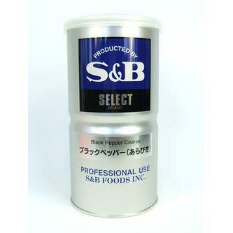 S&B エスビー ブラックペッパー あらびき 缶420g