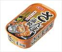 つけ焼き仕上げの蒲焼です!秋刀魚の缶詰ニッスイさんまの蒲焼き缶詰100g