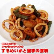 簡単調理シリーズするめいかと里芋の煮物1食ミールキット