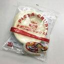 冷凍 ナポリ風 ピザクラスト 19cm 5枚入