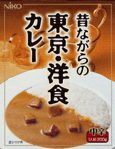 1食からの販売です。【昔ながらの東京洋食カレー中辛】ご当地レトルトカレー1人前