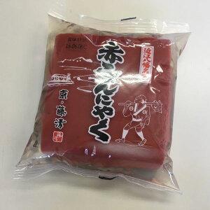 1袋からの販売です。近江八幡名物 森商店 赤こんにゃく 330g