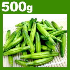 アスパラのような食感高級中華野菜 金針菜 きんしんさい 500g