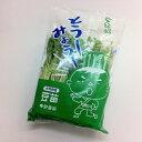 1袋からの販売です。えんどう豆の新芽 豆苗 とうみょう 1袋 約300g