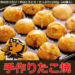 レンジで簡単!大阪人も認める美味しい冷凍タコヤキです。外はカリカリ、中はトロトロ♪手作り...