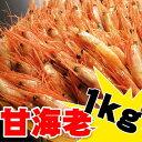 刺身 食べ放題