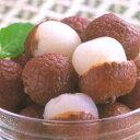 高級デザートとして人気の品のよい甘さと香気を!冷凍ライチ500g 上品なおいしさそのまま急速...