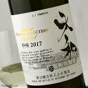 勝沼醸造 甲州テロワール・セレクション 大和(白) 750ml