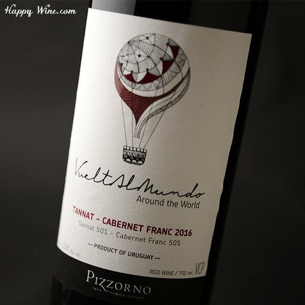 ワイン, 赤ワイン  () 750ml