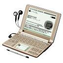 【送料無料】PW-AT760-T シャープ 電子辞書 「Papyrus」 手書きパッド ブラウン