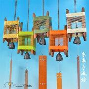 手作り糸巻き風鈴HI19001-190055色
