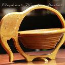 一枚の木をくるっと回すとバスケットに変身する☆象の形の木製フルーツバスケット【メール便不...